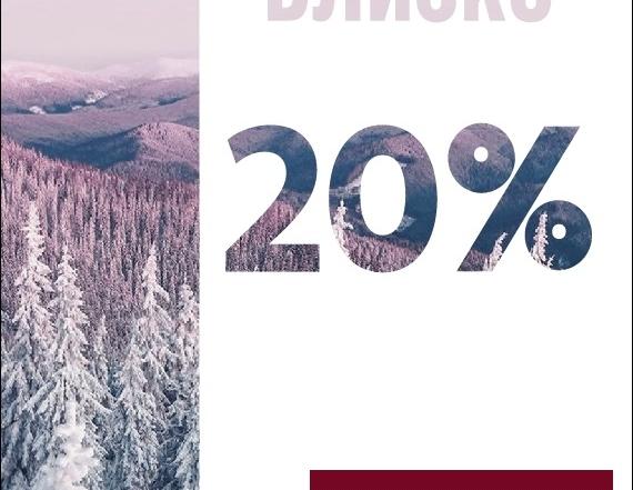 зима близко ХОМ